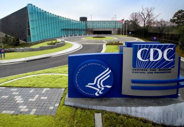 CDC David J. Sencer Museum