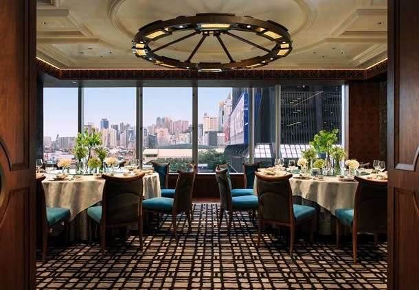 Dynasty Restaurant - Private Dining Room 2