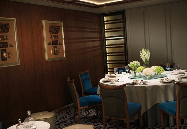 Dynasty Restaurant - Private Dining Room 7