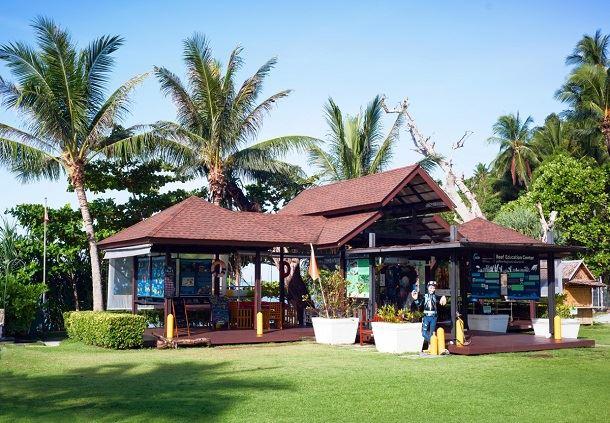 Reef Education Center