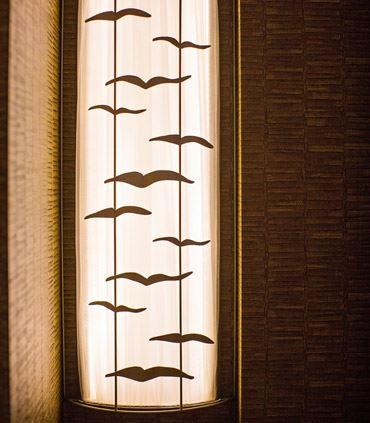 Sacred Bird Designs