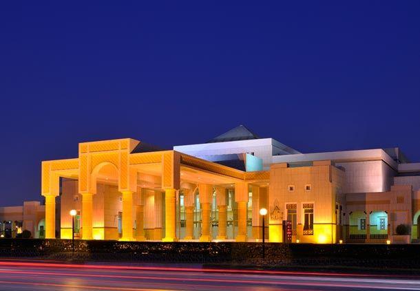 Makarim Convention Center