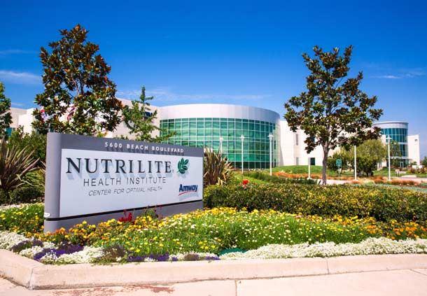 Amway Nutrilite Health Institute
