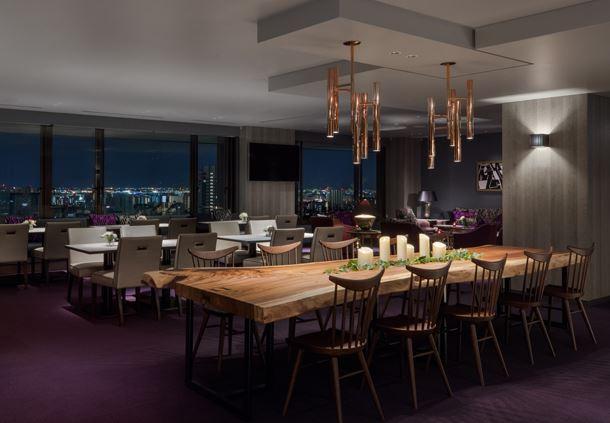 Executive Lounge Dining Area