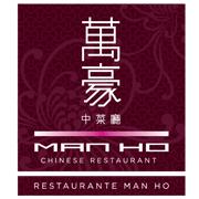 JW Marriott Hotel Macau Logo