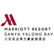 三亚亚龙湾万豪度假酒店 Logo