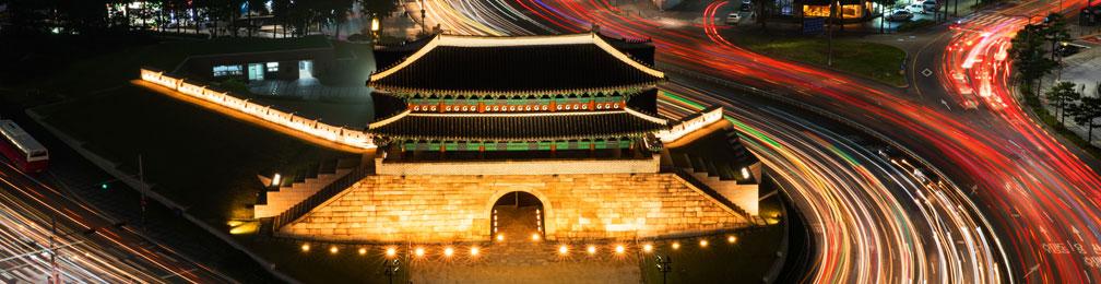 Namdaemun (Sungnyemun) Gate