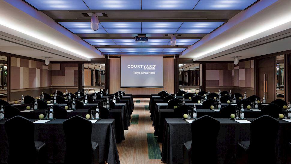 Tatsuta Meeting Room